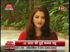 Aishwarya Rai Bachchan turns 40