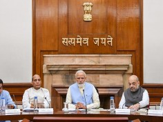 In Pics: Modi government 2.0 holds its maiden Cabinet meeting, take path-breaking decisions