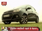 G3: Hyundai Xcent Review