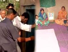 Rahul Gandhi 'padyatra' in Vidarbha region