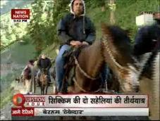 Question Hour: Kailash Mansarovar Yatra commences