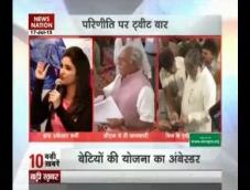 Parineeti Chopra divides Haryana govt!
