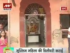 Muslim woman delivers Ganesha
