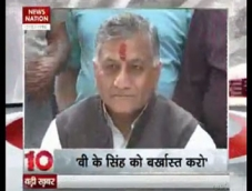 VK Singh should be sent to jail for his petty remark on Dalits: Mayawati