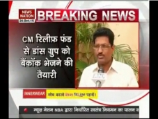 Maha CM relief fund used for dancers' trip