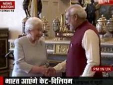 Prince William, Kate to make maiden India tour next year