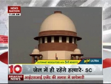 Rajiv Gandhi's killers not to be freed without consent from centre: SC