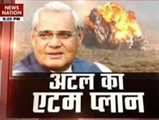 Question Hour: Atal Bihari Vajpayee B'day special