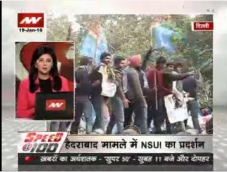 Speed100: Protests in Delhi over suicide by Dalit scholar