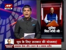 What does young India want from Budget 2016?