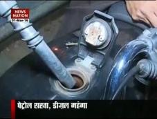 Petrol price cut by Rs. 3; diesel costlier by Rs. 1.47