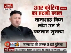 Question Hour: Kim Jong-Un orders further nuclear tests