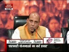 Rajnath Singh addresses media after BJP national executive meeting