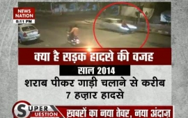Delhi roads no safer, CCTV footage of Mercedes hit and run case out