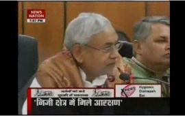 Nitish for extending reservation in private sector