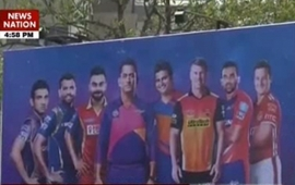 Not feasible to shift matches out of Pune: BCCI tells HC