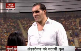 WWE fights are 100 per cent real, says Khali to News Nation