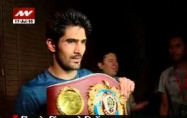 Asia Pacific Super Middleweight bout: Vijender Singh beats Kerry Hope to lift title