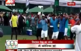 Rio Games: Paes And Co. treat fans with 'Afghan Jalebi'