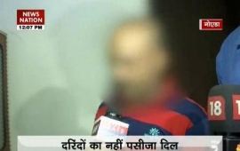 Bulandshahr gangrape: Punish them or three of us will commit suicide, says family