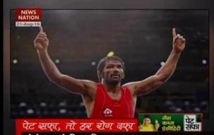 Indian wrestler Yogeshwar Dutt loses 3-0 against Mandakhnaran in qualifying round