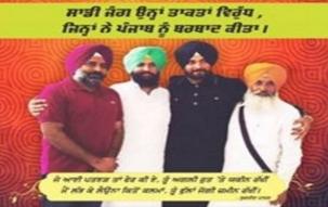 Top headlines at 4pm, Sep 2: Navjot Singh Sidhu set to launch new front 'Awaaz-e-Punjab'