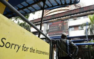 Headlines at 11am on Sept 12: Sensex dips  by 546 points, Nifty by 167.30 points