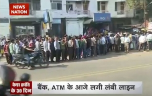 30 days of demonetisation: Short term pain will pave way for long term gains: PM Narendra Modi