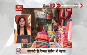 Speed news: Tibetan market in Delhi also gets affected due to demonetisation