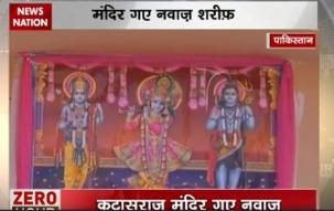 Zero Hour: Pakistan PM Nawaz Sharif reaches Hindu Temple