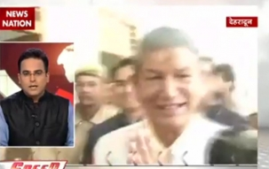 Speed News 4 PM: Harish Rawat votes in Uttarakhand polls