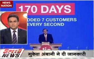 Speed News: Mukesh Ambani makes new announcement for Reliance Jio users
