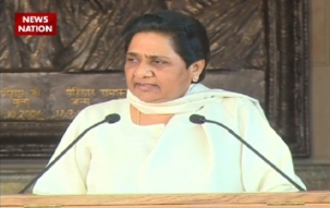 Watch: Mayawati says BJP stacked blackmoney in the name of currency ban