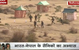 Indo-Nepal joint military exercise concludes in Pithoragarh