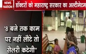 Maharashtra government gives ultimatum to striking doctors
