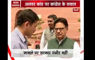 Poonia on Mukhtar Abbas Naqvi's statement