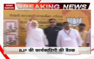 BJP National Executive Meet: Modi reaches Bhubaneswar and held a roadshow