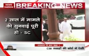 SC orders Criminal Conspiracy trial against Advani, Joshi and Uma  Bharti