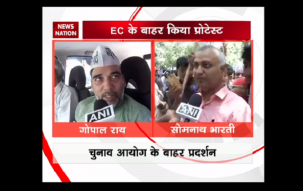 AAP stages protest outside EC over issue of alleged manipulation of EVMs