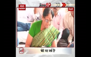Kapil Mishra's mother accuses Kejriwal of spreading lies
