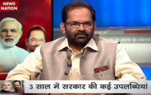 News Nation exclusive interview with Mukhtar Abbas Naqvi on completion of 3 years of NDA government