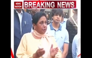 BSP supremo Mayawati sets off for violence-hit Saharanpur, asks BJP to stop Dalit persecution