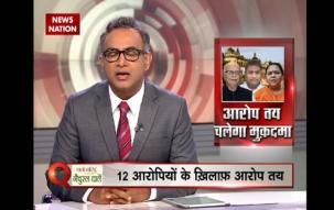 Question Hour   Babri Masjid case: Special CBI court frames charges against BJP leaders