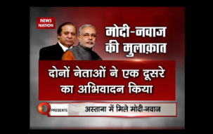 Question hour: PM Narendra Modi meets Pakistan PM Nawaz Sharif, enquires about his health and family