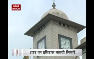 Shah Rukh Khan chooses Meerut's clock tower for location of film shooting