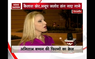 Amitabh Bachchan's Israeli fan sings Bollywood songs