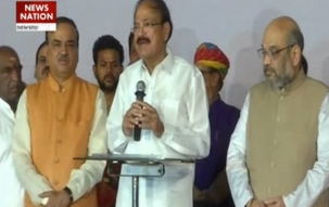 Venkaiah Naidu elected as next Vice President of India: 'Humbled by honor bestowed on me'