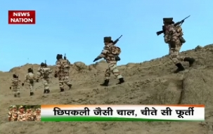 70 years of Independence: News Nation's special tribute to ITBP ahead of Aug 15