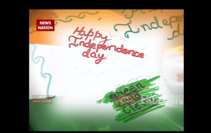 Serial Aur Cinema: Child actor Rudra Soni conveys a message of green and clean India on Independence Day