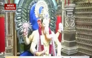 Ganesh Chaturthi 2017: Know the Mahurat, bhog and significance